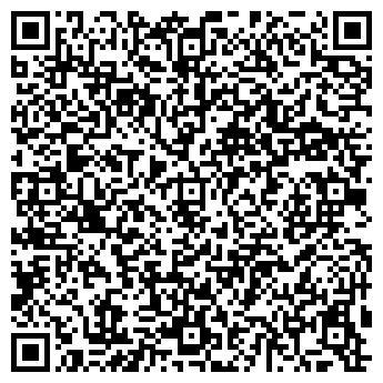 QR-код с контактной информацией организации НОЭЛЬ, АТЫРАУСКИЙ ФИЛИАЛ