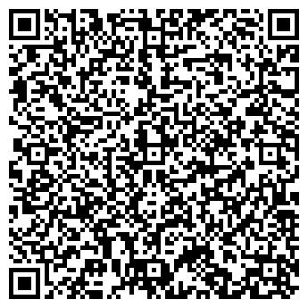 QR-код с контактной информацией организации № 42 ЩЕЛКУНЧИК