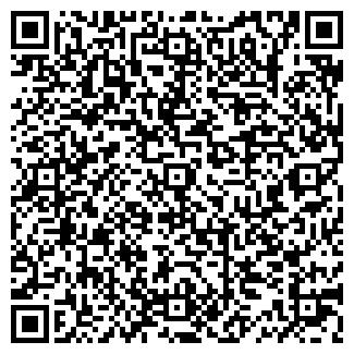 QR-код с контактной информацией организации № 48 ЛАДУШКИ