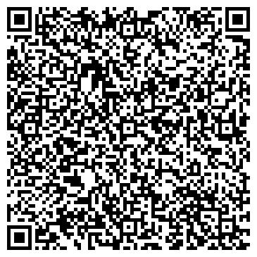 QR-код с контактной информацией организации БЕРЕЗКА, ДЕТСКИЙ САД N 49