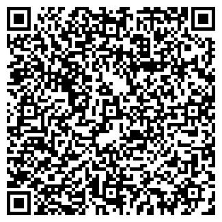 QR-код с контактной информацией организации № 50 РЯБИНКА