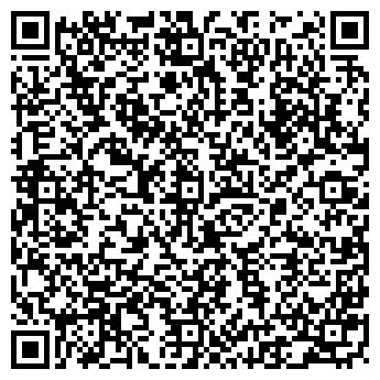 QR-код с контактной информацией организации № 73 ПОЛЯНКА ДЕТСКИЙ САД
