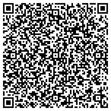 QR-код с контактной информацией организации БЕРЕЗКА, ДЕТСКИЙ САД N 74