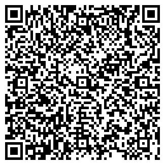 QR-код с контактной информацией организации № 75 РАДУГА