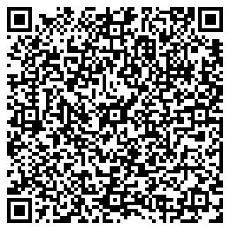 QR-код с контактной информацией организации № 103 ГНОМИК