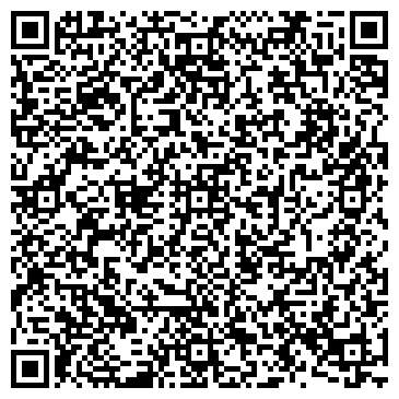 QR-код с контактной информацией организации № 112 КОМБИНИРОВАННОГО ВИДА