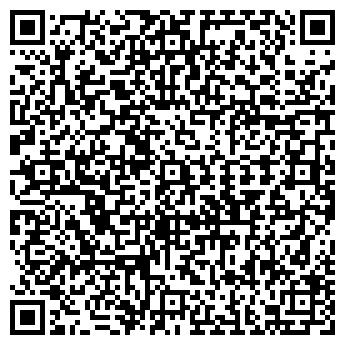 QR-код с контактной информацией организации № 117 БЕЛОСНЕЖКА