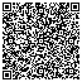 QR-код с контактной информацией организации № 121 КОЛОСОК