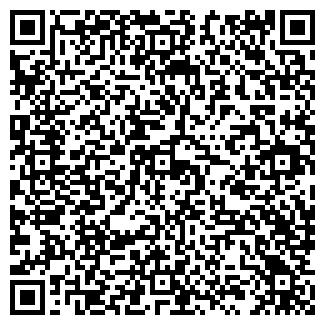 QR-код с контактной информацией организации № 126 РАДУГА