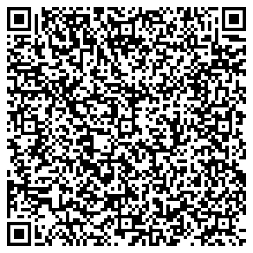 QR-код с контактной информацией организации ПРЕМЬЕР-Г.АТЫРАУ, БИЗНЕС ЦЕНТР