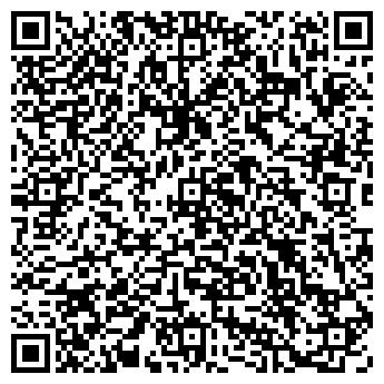 QR-код с контактной информацией организации № 133 ПОЧЕМУЧКА