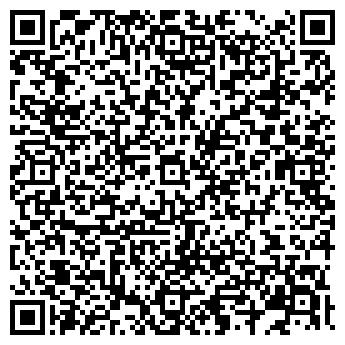 QR-код с контактной информацией организации № 134 ЖЕМЧУЖИНКА