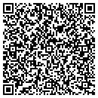 QR-код с контактной информацией организации № 145 РАДУГА