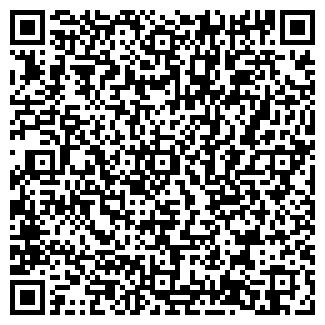 QR-код с контактной информацией организации № 147 УЛЫБКА