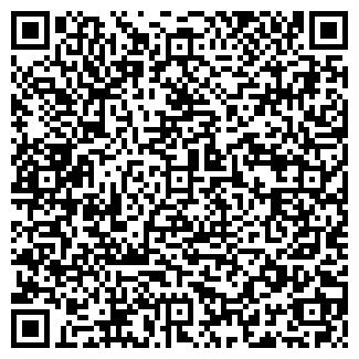 QR-код с контактной информацией организации № 148 РОМАШКА