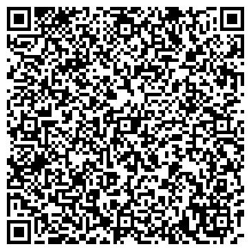 QR-код с контактной информацией организации РЫБОЛОВЕЦКИЙ КООПЕРАТИВ ИМЕНИ АМАНГЕЛЬДЫ