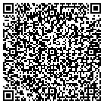 QR-код с контактной информацией организации № 158 РЯБИНУШКА