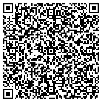 QR-код с контактной информацией организации № 167 КОЛОКОЛЬЧИК