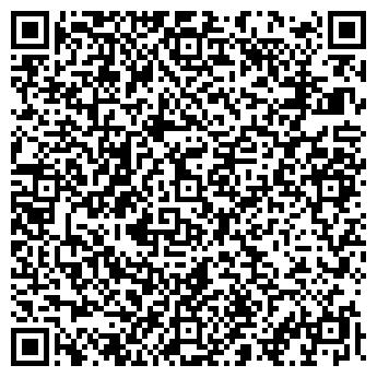 QR-код с контактной информацией организации № 179 ДЮЙМОВОЧКА
