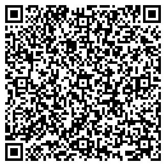 QR-код с контактной информацией организации № 180 ЖУРАВЛИК