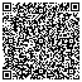 QR-код с контактной информацией организации САМРИН ТОО