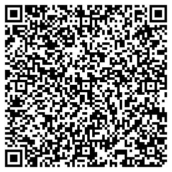 QR-код с контактной информацией организации № 183 ЛАСТОЧКА