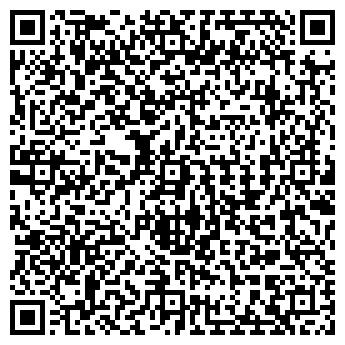 QR-код с контактной информацией организации № 188 ЛАДУШКИ