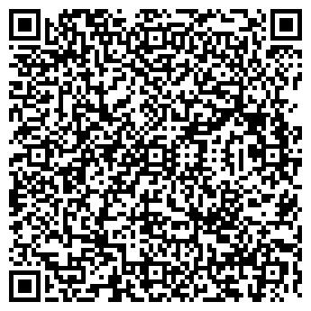 QR-код с контактной информацией организации МУ ДЕТСКИЙ САД N 9