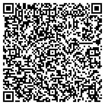 QR-код с контактной информацией организации ДЕТСКИЙ САД N 45, МУ