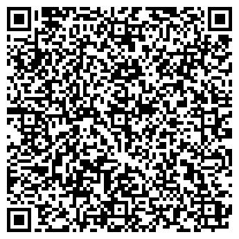 QR-код с контактной информацией организации МУ ДЕТСКИЙ САД N 54