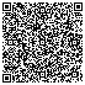 QR-код с контактной информацией организации МУ ДЕТСКИЙ САД N 75