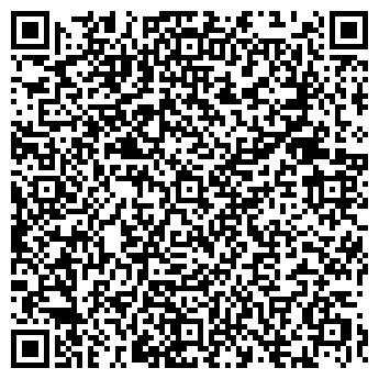 QR-код с контактной информацией организации МУ ДЕТСКИЙ САД N 95