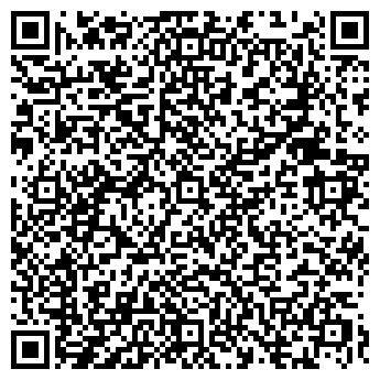 QR-код с контактной информацией организации МУ ДЕТСКИЙ САД N 98