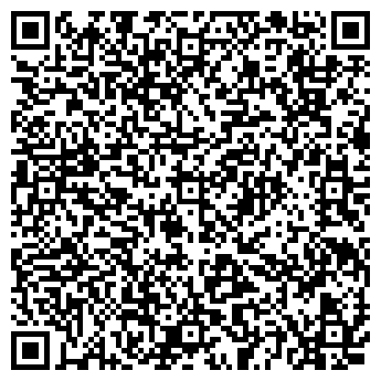 """QR-код с контактной информацией организации ТОО """"ТЕРМОН-КАЗАХСТАН"""""""