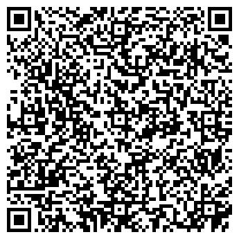 QR-код с контактной информацией организации МУ ДЕТСКИЙ САД N 122