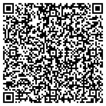 QR-код с контактной информацией организации МУ ДЕТСКИЙ САД N 134