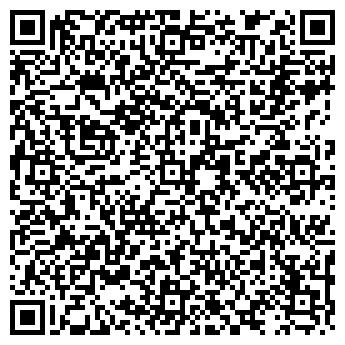 QR-код с контактной информацией организации ДЕТСКИЙ САД N 136, МУ