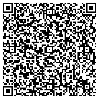 QR-код с контактной информацией организации МУ ДЕТСКИЙ САД N 141