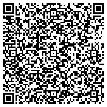 QR-код с контактной информацией организации МУ ДЕТСКИЙ САД N 142