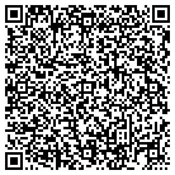 QR-код с контактной информацией организации МУ ДЕТСКИЙ САД N 151