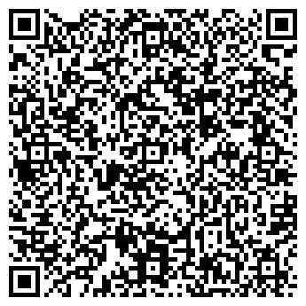QR-код с контактной информацией организации МУ ДЕТСКИЙ САД N 160