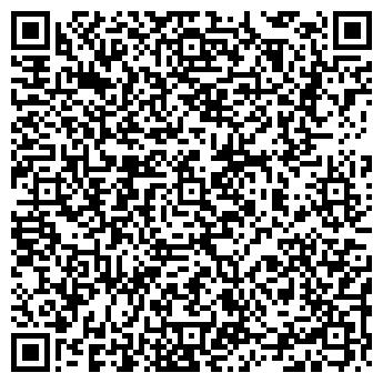 QR-код с контактной информацией организации МУ ДЕТСКИЙ САД N 163