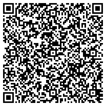 QR-код с контактной информацией организации САЛВИЯ ТРЭВЕЛС