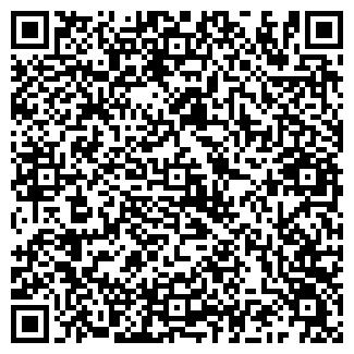 QR-код с контактной информацией организации ТРАНСГАЗ ТОО