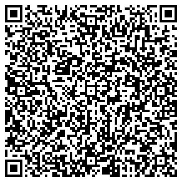 QR-код с контактной информацией организации МУ РОДНИЧОК, ДЕТСКИЙ САД N 116