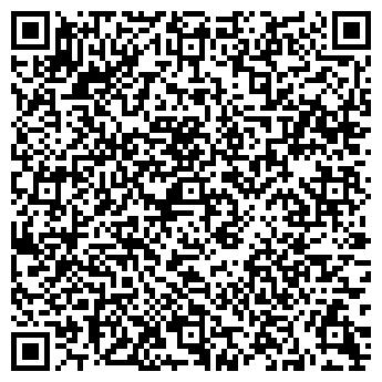 QR-код с контактной информацией организации ЭЛКО-Г.АТЫРАУ, ТОО