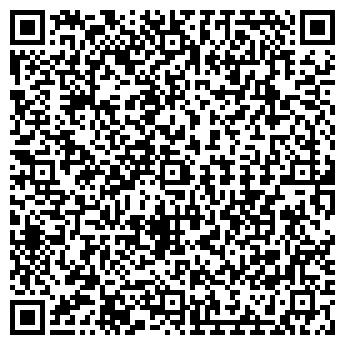 QR-код с контактной информацией организации МУ ЯСЛИ-САД N 13