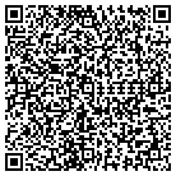 QR-код с контактной информацией организации МУ ЯСЛИ-САД N 64