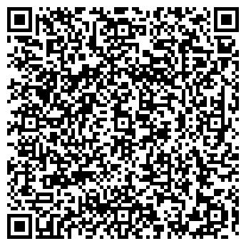 QR-код с контактной информацией организации № 21 КОРРЕКЦИОННАЯ