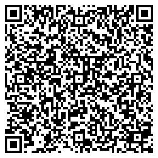 QR-код с контактной информацией организации ЭМБАГЕОДЕЗИЯ ТОО